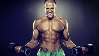 Cómo transformar tu cuerpo para siempre: